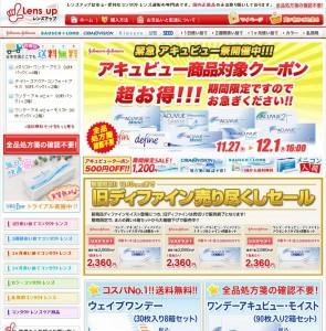 rapture_20141129183839